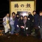 福井県小浜市神宮寺の「お水送り」4