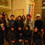 福井県小浜市神宮寺の「お水送り」5